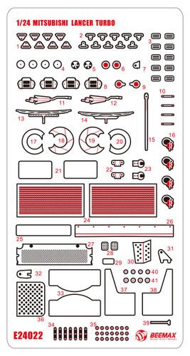 Aoshima 06099 Mitsubishi Lancer Turbo '84 RAC Rally Ver. Detail Up Parts
