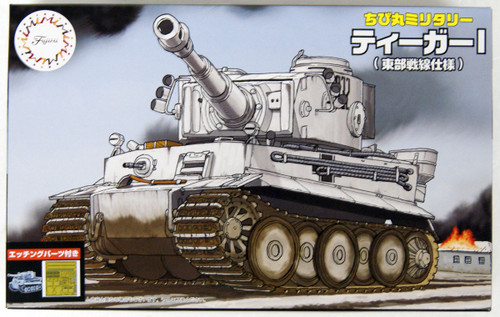 Fujimi TMSP-9 Tiger I (Eastern Front specification) with etched parts
