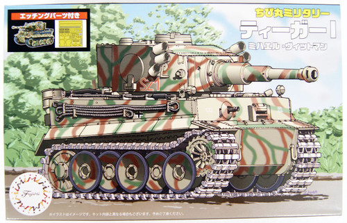 Fujimi Chibi-maru Tiger I Michael Wittmann w/Photo-Etched Parts