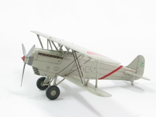 Fine Molds 499138 IJA KI-10-II Type 95 PERRY Flying Over Xian 1/48 Scale Kit