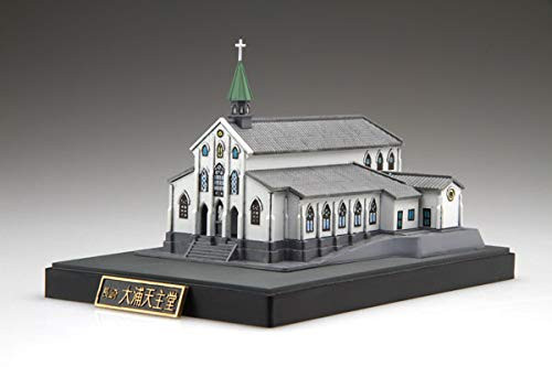 Fujimi Oura Church (Basilica of the Twenty-Six Holy Martyrs of Japan)