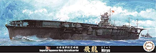 Fujimi IJN Aircraft Carrier Hiryu Special Version (w/ Bottom & Display Base) 1/700 Scale