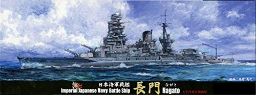 Fujimi IJN Battleship Nagato (1941) Sp Ver. (w/ Bottom & Display Base) 1/700 Scale