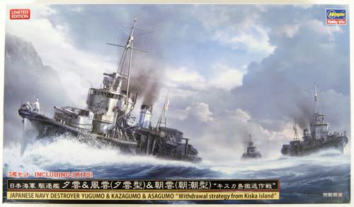 Hasegawa 30062 IJN Destroyer Yugumo & Kazagumo & Asagumo Occupation of Kiska (3pcs) 1/700 Scale Kit