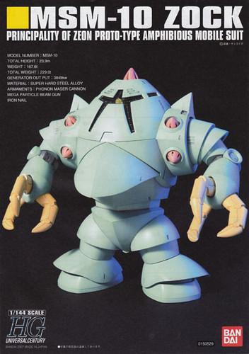 Bandai HGUC 081 Gundam MSM-10 ZOCK 1/144 Scale Kit