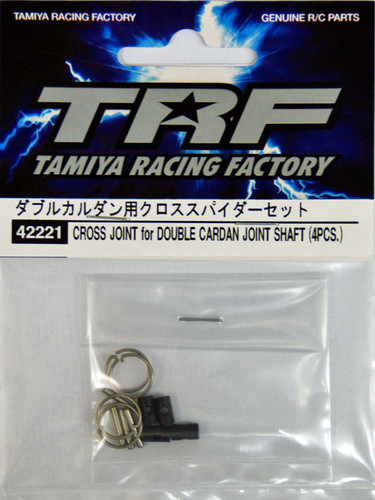 Tamiya 42221 Cross Joint for Double Cardan Joint Shaft (4 Pcs)