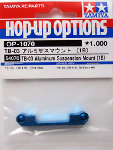Tamiya 54070 (OP1070) Aluminum Suspension Mount (1B)