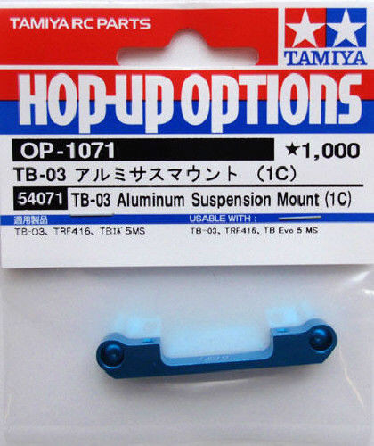 Tamiya 54071 (OP1071) Aluminum Suspension Mount (1C)