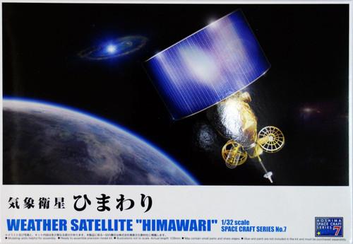 Aoshima 03855 Weather Satellite Himawari 1/32 Scale Kit