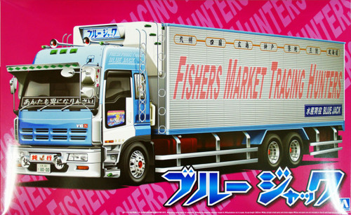 Aoshima 04869 Blue Jack Japanese Refrigerator Truck 1/32 Scale Kit