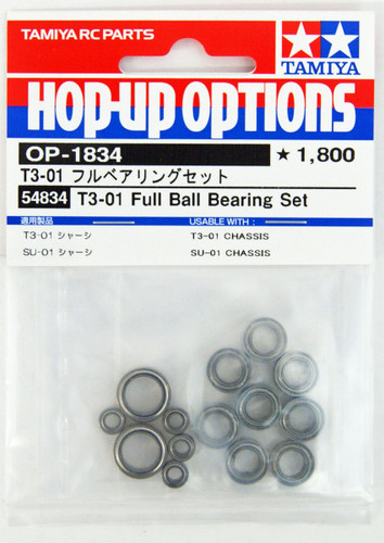 Tamiya 54834 (OP1834) T3-01 Full Ball Bearing Set