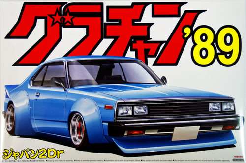 Aoshima 04067 Nissan Skyline Japan 2Dr Grachan '89 1/24 Scale Kit