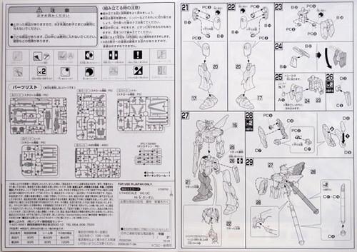 Bandai HGUC 095 Gundam RX-93-V2 Hi-V (Hi-Nu) 1/144 Scale Kit