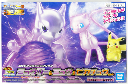 Bandai Pokemon Plamo Mewtwo & Mew & Pikachu Set (Plastic Model Kit)