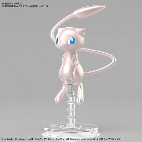 Bandai Pokemon Plamo Mewtwo & Mew & Pikachu Set (Plastic Model Kit)