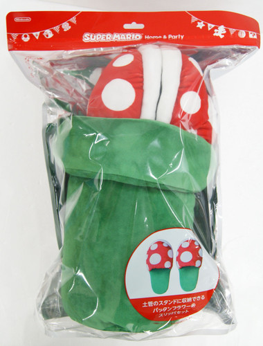 Nintendo Super Mario Home & Party Room Slippers (Piranha Plant/Earthen Pipe)