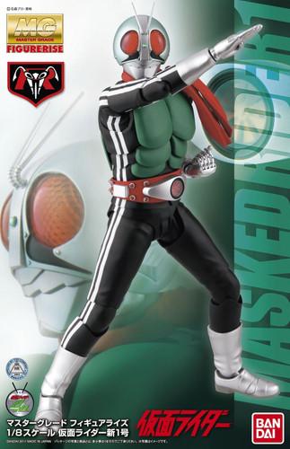 Bandai MG Figure-Rise 703774 Kamen Rider New #1 1/8 Scale Kit