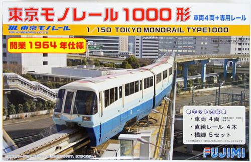 Fujimi STR-10 Tokyo Monorail Type 1000 '1964 Ver.' Plastic Model Kit (N scale)