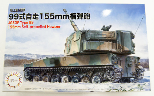 Fujimi ML11 JGSDF Type 99 155mm Self-Propelled Howitzer 1/72 scale kit