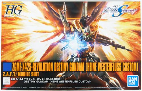 Bandai HGCE 226 Gundam Seed Destiny Destiny Gundam (Heine Use) 1/144 Scake Kit