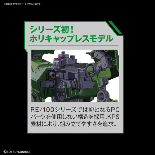 Bandai RE/100 GUNDAM Zaku II Kai 1/100 Scale Kit