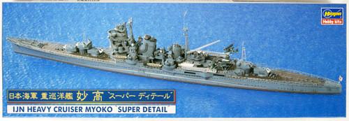 Hasegawa 30017  IJN CA Myoko Super Detail 1/700 Scale Kit