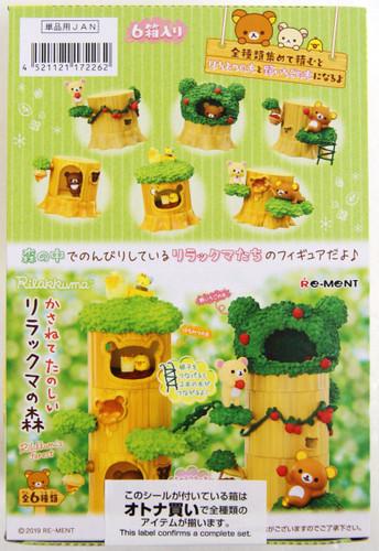 Re-ment Rilakkuma Forest 1 Box 6 Figure Complete Set