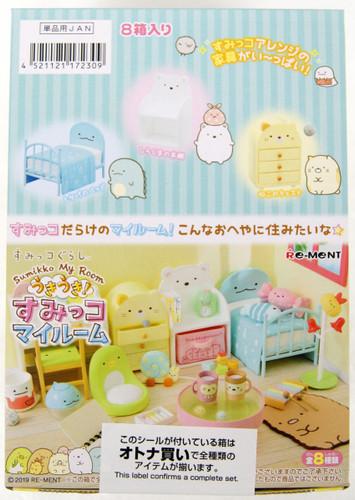Re-ment Sumikko Gurashi Ukiuki! Sumikko My Room 1 Box 8 Figure Complete Set
