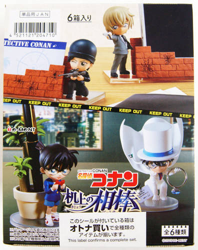Re-ment Detective Conan Desktop Figure 1 Box 6 Pcs Set