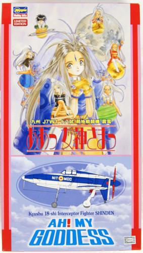Hasegawa SP419 Kyusyu 18 Interceptor Fighter Shinden Ah! My Goddess 1/48 Scale