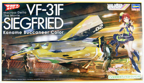 Hasegawa VF-31F Siegfried Kaname Buccaneer Color Macross Delta the Movie 1/72 Scale Kit