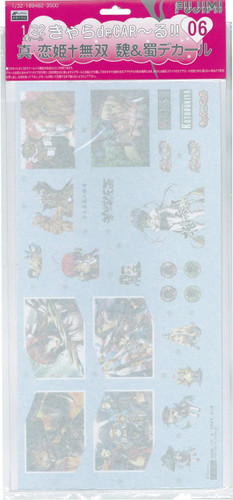 Fujimi CD6 Shin Koihime Muso Decal 1/24 scale