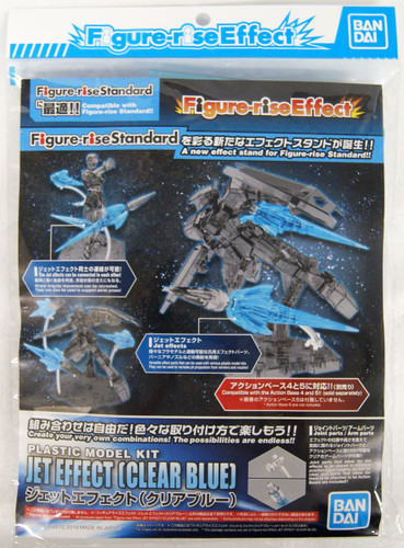 Bandai Figure-Rise Effect 581044 Jet Effect (Clear Blue) Plastic Model Kit
