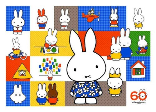 Epoch Jigsaw Puzzle 06-040 Dick Bruna Miffy 60th Anniversary (500 Pieces)