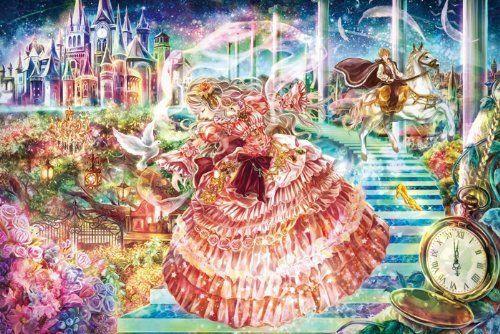Epoch Jigsaw Puzzle 11-415 Fantastic Art Cinderella (1000 Pieces)