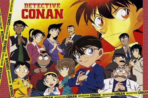 Epoch Jigsaw Puzzle 11-490 Detective CONAN (1000 Pieces)