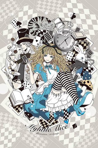 Epoch Jigsaw Puzzle 11-551 Eri Kamijo Illustration My Little Alice (1000 Pieces)