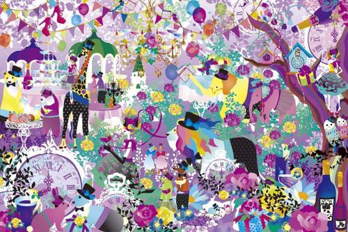 Epoch Jigsaw Puzzle 15-077 Kayo Horaguchi Illustration (1500 S-Pieces)
