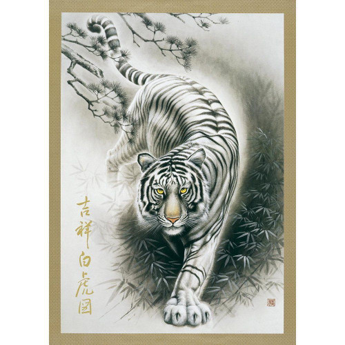 Epoch Jigsaw Puzzle 21-102 Japanese Art Tiger (3000 S-Pieces)