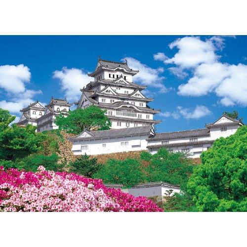 Epoch Jigsaw Puzzle 21-507 Himeji Castle (3000 S-Pieces)