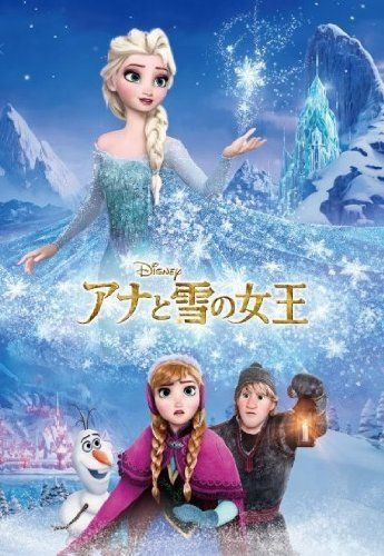 Tenyo Japan Jigsaw Puzzle D-1000-435 Disney Frozen (1000 Pieces)