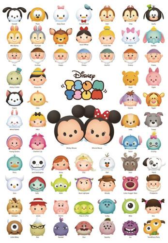 Tenyo Japan Jigsaw Puzzle D-1000-447 Disney TSUM TSUM Line Up! (1000 Pieces)