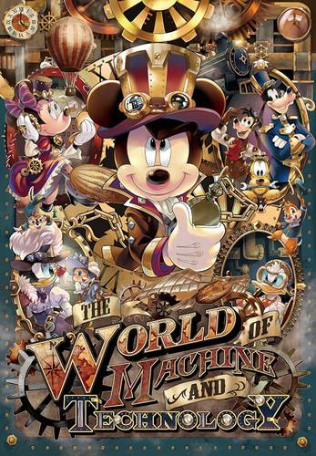 Tenyo Japan Jigsaw Puzzle D-1000-460 Disney Mickey's Mechanical World (1000 Pieces)