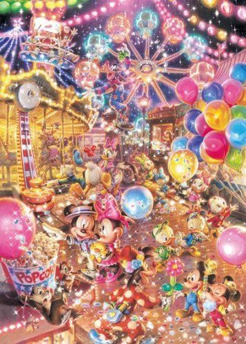 Tenyo Japan Jigsaw Puzzle D-2000-612 Disney Mickey Twilight Park (2000 Pieces)