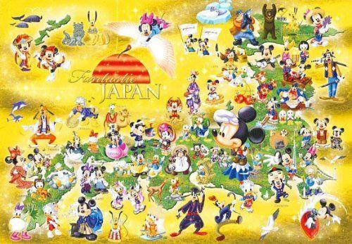 Tenyo Japan Jigsaw Puzzle D-500-447 Disney Fantastic Japan (500 Pieces)