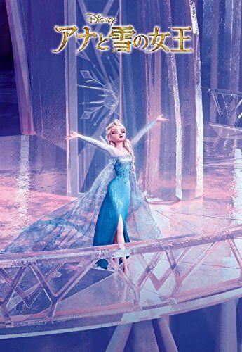 Tenyo Japan Jigsaw Puzzle D-500-458 Disney Frozen Elsa (500 Pieces)