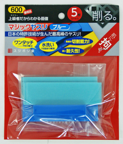 Sujiborido Magic File (5pcs) w/ One Holder #600 Blue 4560399120568