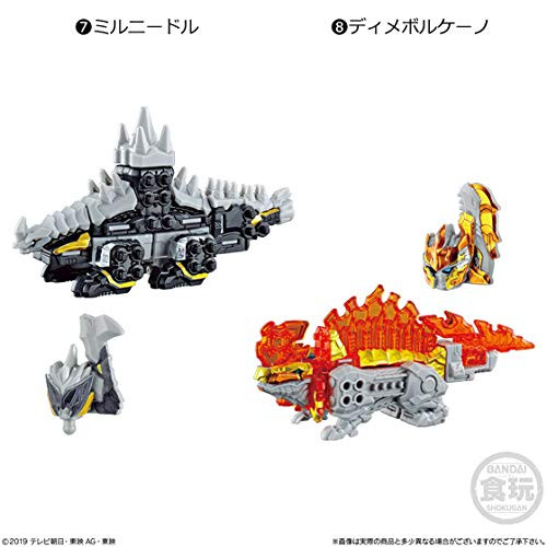 Bandai Candy Kishiryu Sentai 02 Kishiryu O Five Knights & Dime Volcano Set