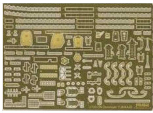 Fujimi TOKU-36 IJN Destroyer Yukikaze Photo-Etched Parts (w/2pcs 25mm Machine Gun) 1/700