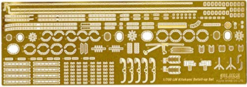 Fujimi TOKU-85 IJN Light Cruiser Kitakami Photo-Etched Parts (w/2pcs 25mm Machine Gun) 1/700